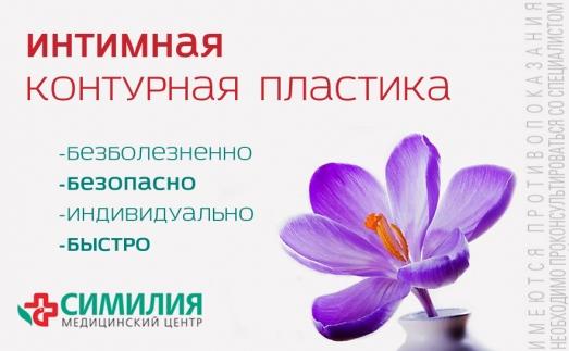 foto-golih-popok-devushek-iz-sotssetey